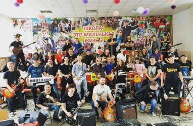 В Приморье почти 50 музыкантов одновременно сыграли песню «Инопланетный гость» группы «Мумий Тролль»