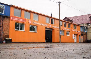 Владелица магазина парфюмерии и косметики в Приморье открыла станцию технического обслуживания авто