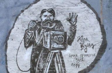 Во Владивостоке появились новые обитатели Почтового переулка