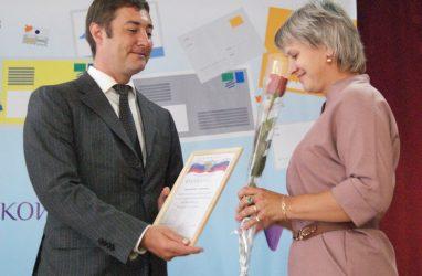 Лучших сотрудников Почты России поздравили во Владивостоке