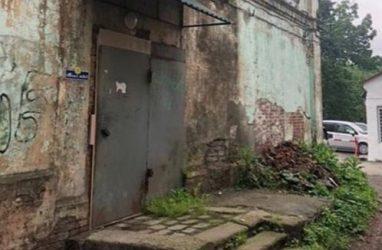 Управляющую компанию в Приморье предупредили за отсутствующие номера квартир