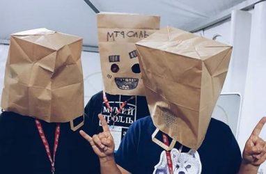 Группа «Мумий Тролль» выступила на «Нашествии» с пакетами на голове
