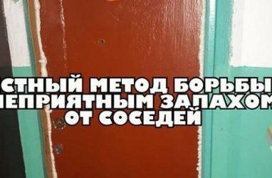 В Приморье недовольный мужчина заделал дверь соседа монтажной пеной