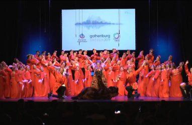 Европейские хоровые игры выиграли коллектив из Владивостока