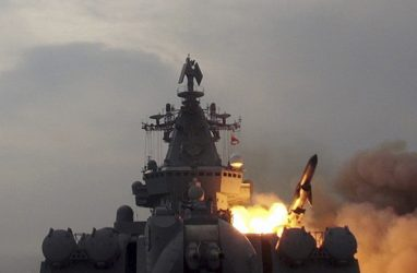 Флагман Тихоокеанского флота уничтожил цель ракетой на дистанции около 500 км