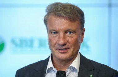 Власти Приморья намерены развивать государственно-частное партнёрство вместе со Сбербанком