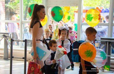 Некоторым школьникам во Владивостоке помимо бесплатных завтраков предоставят и обеды