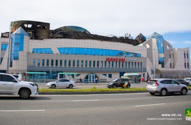 Собственники владивостокского ТЦ «Максим» ещё не решили, будут ли восстанавливать здание после пожара