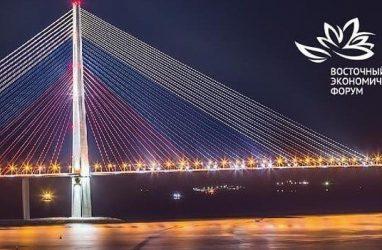 Федеральное министерство прокомментировало появление моста в Бангкоке на буклетах для ВЭФ-2019
