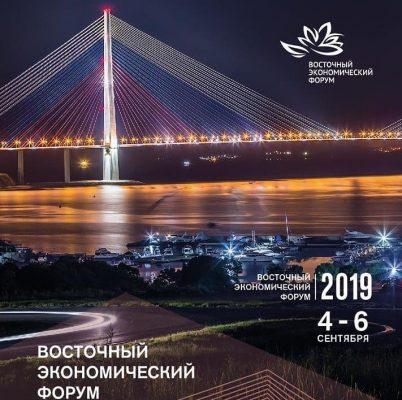 Изображение моста на остров Русский