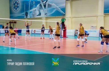 Волейболистки «Приморочки» потерпели два поражения на турнире в Казани