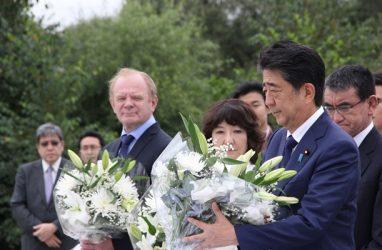 После завершения ВЭФ-2019 премьер-министр Японии отправился в Артём