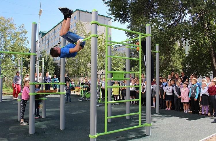Спортивная площадка в Арсеньеве. Фото - пресс-служба мэрии Арсеньева