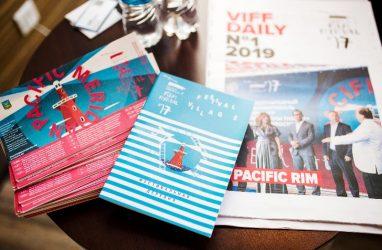 Стали известны победители кинофестиваля «Меридианы Тихого-2019»