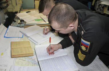 Курсанты из Владивостока пройдут по Северному морскому пути на учебном корабле