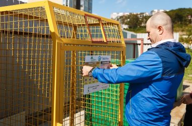 Власти Владивостока планируют обязать «управляйки» и ТСЖ устанавливать контейнеры для раздельного сбора мусора