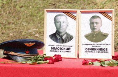 В Приморье запустили сайт о погибших военных лётчиках