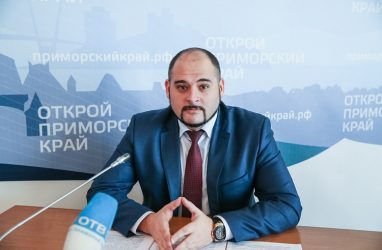 Новым вице-губернатором Приморья стал Константин Шестаков