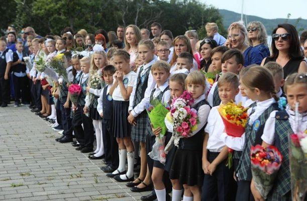 Школьники, День знаний