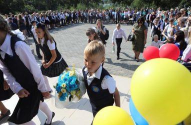 Во Владивостоке намерены сократить около 800 сторожей и вахтёров детсадов и школ