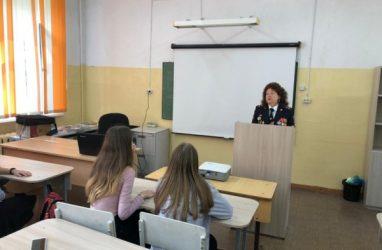 Учащиеся 300 подмосковных школ примут участие в международном исследовании