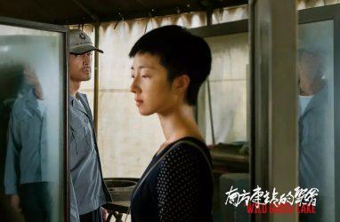 Новый фильм одного из самых ярких китайских режиссёров представили на «Меридианах Тихого-2019»