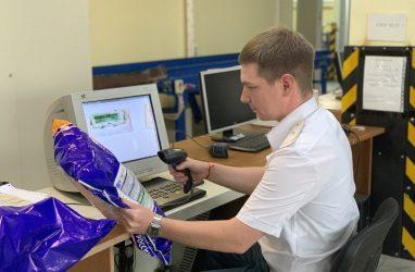 При получении международных посылок необходимо предоставлять ИНН — Владивостокская таможня