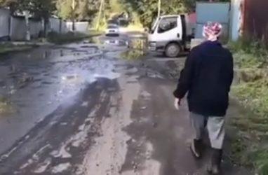 Подтопленцы пригорода Владивостока обратились к властям за помощью