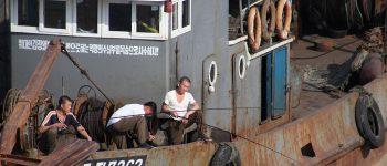 Корейские рыбаки