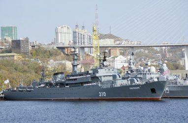 Учебный корабль Балтийского флота покинул Владивосток