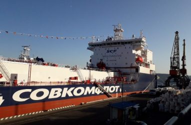 Новейший российский танкер зашёл во Владивосток