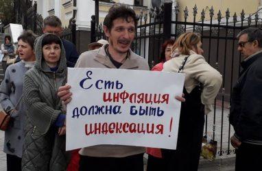 В Приморье повысили оплату труда сотрудникам федеральных ведомств — власти