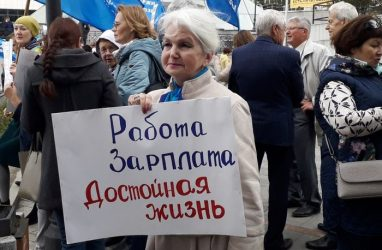 Минимальный размер оплаты труда в Приморье предложили повысить до 20937 рублей