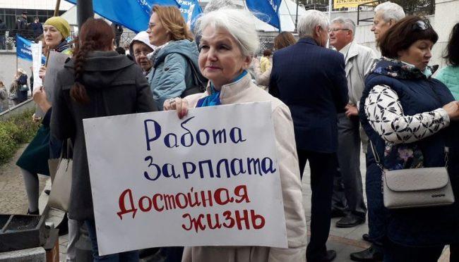 Участница пикета во Владивостоке 7 октября