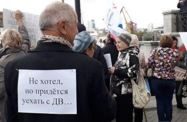 «Мы на грани нищеты!»: в Приморье прошли профсоюзные пикеты