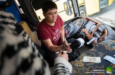 Ситуация с водителями автобусов во Владивостоке очень сложная — власти