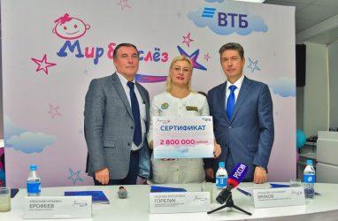 Банкиры помогли купить новое оборудование для краевой детской клинической больницы №1 Владивостока