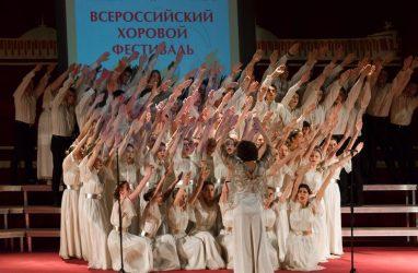 Академический хор ДВФУ признали лучшим любительским хоровым коллективом России