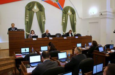 «Историческое решение»: Владивостоку намерены присвоить статус административного центра Приморья