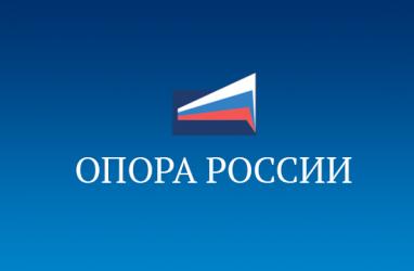 Отделение «ОПОРЫ РОССИИ» открыли в приморском Дальнегорске