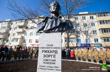 Памятник легендарному разведчику Рихарду Зорге установили во Владивостоке