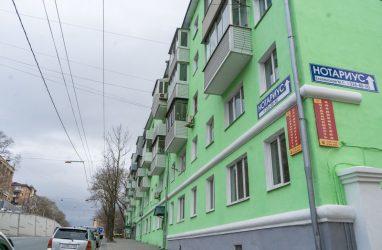 Финансирование проектов ТОСов в Приморье в 2020 году увеличат до 18 млн рублей