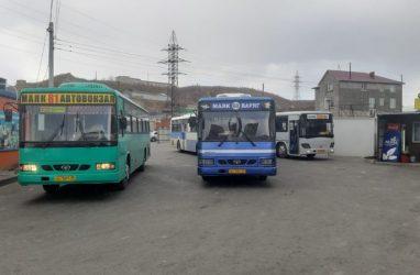 Тендером на исследование пассажиропотока во Владивостоке интересовались в полиции и прокуратуре
