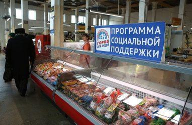 Во Владивостоке не разрешили открывать рынок на улице Борисенко