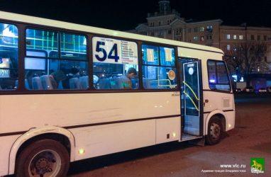 Себестоимость одной поездки на общественном транспорте Владивостока составляет 38 рублей — власти
