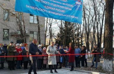 Театральный сквер открыли в приморском селе Покровка