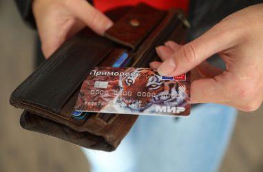 Социальную карту «Приморец» начнёт выдавать и Почта Банк