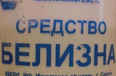 Из-за вони от хлорки у детей в школе Владивостока кружилась голова