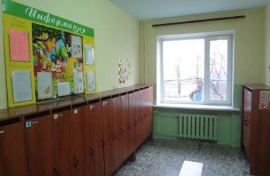 Детсад на 230 мест спроектируют в приморском Артёме