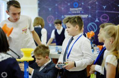 Владивосток примет финал олимпиады Кружкового движения НТИ.Junior